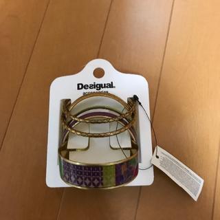 デシグアル(DESIGUAL)のデシグアル🌺バングル新品タグ付き(ブレスレット/バングル)