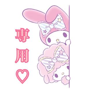 シマムラ(しまむら)の専用♡新品タグ付き 80 のびッパ パジャマ 4点セット(パンツ)