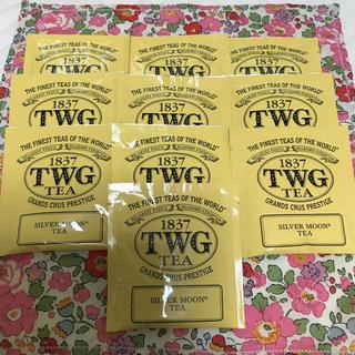 お値下げ TWG シルバームーンティー 10包(茶)