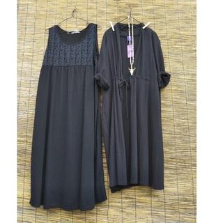マライカ(MALAIKA)の未使用新品 マライカ カーディガン 羽織り&キャミ 刺繍ロングワンピース 黒(ロングワンピース/マキシワンピース)