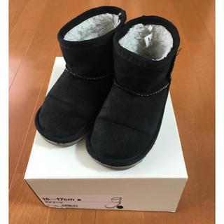 ムジルシリョウヒン(MUJI (無印良品))の無印良品!ボアブーツ 16〜17cm(ブーツ)