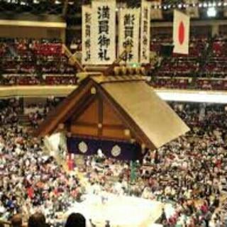 千秋楽 9/23(日) 大相撲9月場所 イスB席 ペア セブン発券(相撲/武道)