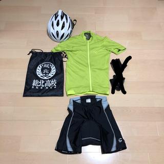 ジロ(GIRO)の【定価4万円以上→8500円!!!】サイクリング セット ロードバイク (ウエア)