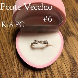 ポンテヴェキオ(PonteVecchio)のPonte Vecchio リボンダイヤリング 6号(リング(指輪))