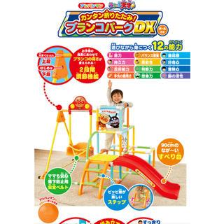 アガツマ(Agatsuma)の折りたたみ式♡アンパンマンブランコパークDX♡送料無料(ベビージム)
