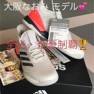 アディダス(adidas)の大坂なおみモデル👟adidas Wアディゼロ ウーバーソニック3wオールコート(スポーツ選手)