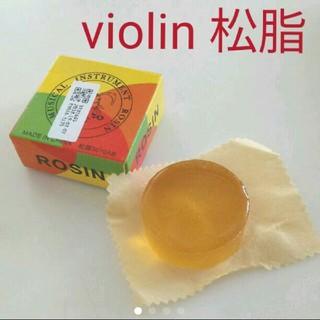 スズキ(スズキ)の松ヤニ 新品 ロジン Rosin まつやに バイオリン violin 弦 松脂(ヴァイオリン)