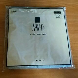 Amway - 新品 アムウェイ メンズ ニットトランクス Ⓜ 2枚組 グレー