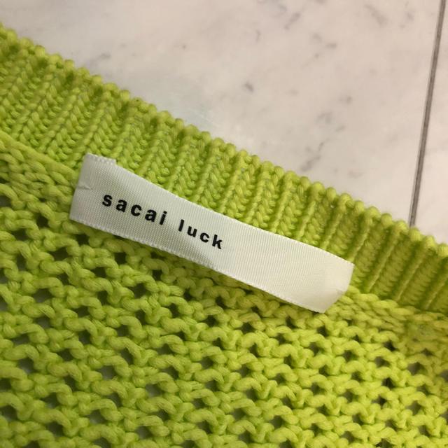sacai luck(サカイラック)の☆sacai luck☆サカイ☆ニットカーディガン レディースのトップス(カーディガン)の商品写真