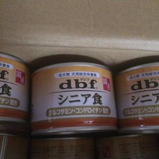 デビフ(dbf)のデビフ 国産 シニア食 グルコサミン・コンドロイチン配合(150g)×21(ペットフード)