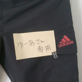 アディダス(adidas)のadidas 7分丈 ズボン パンツ ボトムス 140(パンツ/スパッツ)