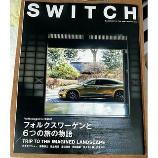フォルクスワーゲン(Volkswagen)のスウィッチ SWITCH 特別版 フォルクスワーゲン マガジン ②(趣味/スポーツ)