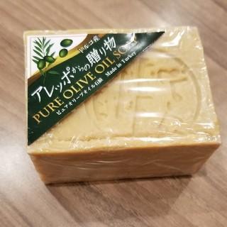 アレッポノセッケン(アレッポの石鹸)のアレッポからの贈り物ピュアオリーブオイル石鹸(ボディソープ/石鹸)