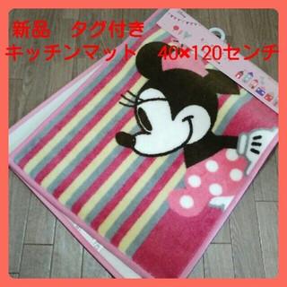 ディズニー(Disney)の新品 ミニーちゃん キッチンマット(キッチンマット)