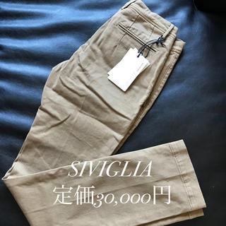 シビリア(SIVIGLIA)の新品 訳あり 格安 シビリア パンツ(デニム/ジーンズ)