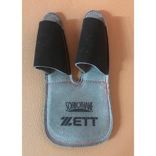ゼット(ZETT)の★ZETT★  キャッチャー用 フィンガーサポート(防具)