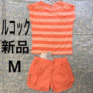 ルコックスポルティフ(le coq sportif)の新品 ルコック吸汗速乾 Tシャツ ランニング パンツ 上下セット(ウェア)