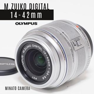 オリンパス(OLYMPUS)の並品★M.ZUIKO DIGITAL 14-42mm F3.5-5.6 Ⅱ R(レンズ(ズーム))