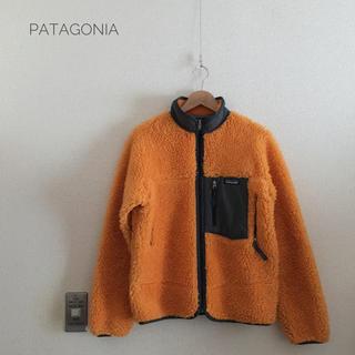 パタゴニア(patagonia)の人気!patagonia レトロカーディガン フリースジャケット(ブルゾン)