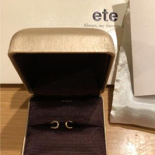 エテ(ete)のete☆ピンキーリング 3号☆K18 YG☆ダイヤモンド(リング(指輪))