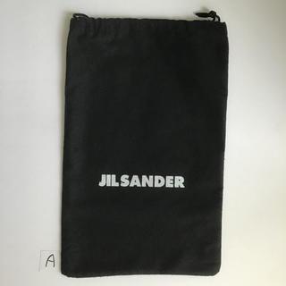 ジルサンダー(Jil Sander)の新品未使用 ジルサンダー(大文字) 保存袋 ブラックA・B ①ヤメ(その他)