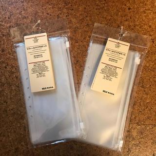 ムジルシリョウヒン(MUJI (無印良品))の【新品未開封】無印良品 パスポートケース リフィール 3枚×2セット(日用品/生活雑貨)