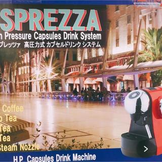 エスプレッソコーヒーマシン(エスプレッソマシン)