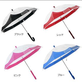 ハンター(HUNTER)の子供傘 ハンター(傘)