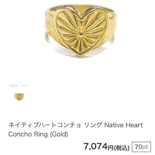 チビジュエルズ(Chibi Jewels)の最終値下げ chibijewels  ネイティヴハートコンチョリング(リング(指輪))