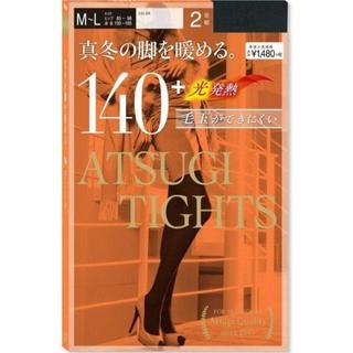 アツギ(Atsugi)の厚木 ATSUGI アツギ タイツ 140 M-L ブラック 50個  送料込み(タイツ/ストッキング)