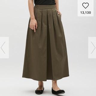 ジーユー(GU)のGU チノマキシスカート ロングスカート カーキ オリーブ(ロングスカート)
