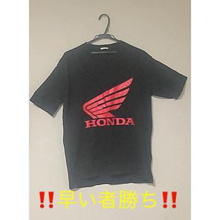 ホンダ(ホンダ)の✨ HONDA Tシャツ ✨ ‼️早い者勝ち‼️(Tシャツ(半袖/袖なし))
