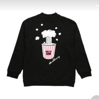 POPCORN BUBBLE T-shirt / skullhong