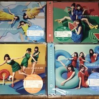 乃木坂46 ジコチューで行こう! 初回限定盤 CD+DVD ABCD 4種(ポップス/ロック(邦楽))