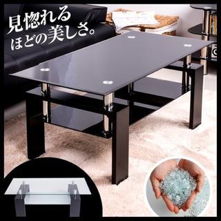 センターテーブル ガラス ローテーブル k35(ローテーブル)