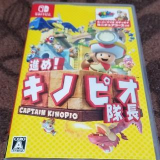 ニンテンドースイッチ(Nintendo Switch)のSwitch キノピオ隊長(家庭用ゲームソフト)