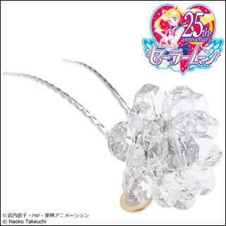 即購入OK新品 コンプレックスビズ セーラームーン 幻の銀水晶 ハーフスティック