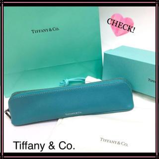 ティファニー(Tiffany & Co.)の未使用 Tiffany&Co. ティファニー レザーペンケース 筆箱 ブルー系(ペンケース/筆箱)