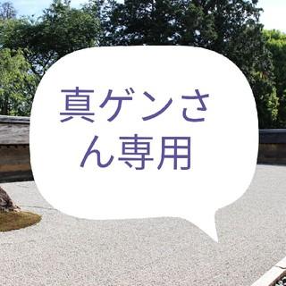 キョウセラ(京セラ)の【真ゲンさん専用】TORQUE G03 本体 SIMフリー(スマートフォン本体)