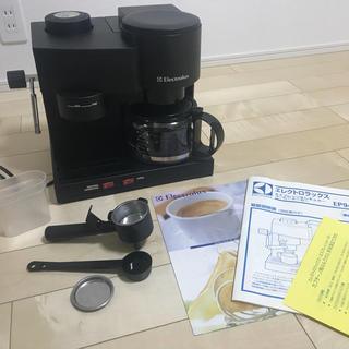 エレクトロラックス(Electrolux)の【美品】Electrolux エレクトロラックス コーヒーメーカー EP945(コーヒーメーカー)