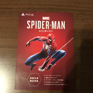 ps4 スパイダーマン初回限定特典(家庭用ゲームソフト)