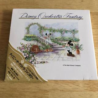ディズニー(Disney)のディズニーオーケストラファンタジー(キッズ/ファミリー)