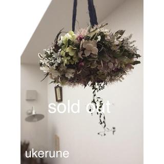 ユーカリ香る紫陽花とアナベル アンティーク フライング リース ドライフラワー(ドライフラワー)