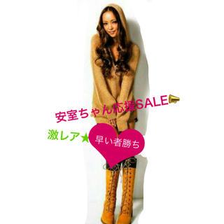 ティンバーランド 安室奈美恵着用 同色ブーツ