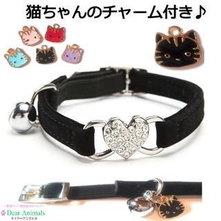 猫首輪 ねこちゃん首輪☆かわいい猫ちゃんのチャーム付きオリジナル首輪☆黒色♪(猫)