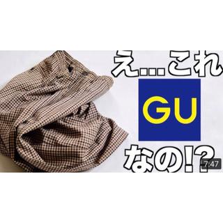 ジーユー(GU)の【GU】イージートラウザー(チェック)MC  sサイズ 新品未使用(その他)