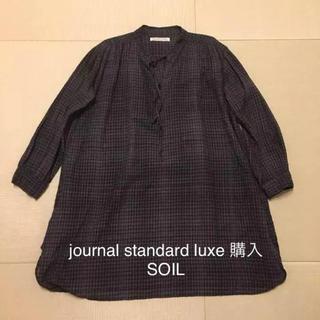 SOIL ソイル チェック柄 ワンピース j.s ラックス購入