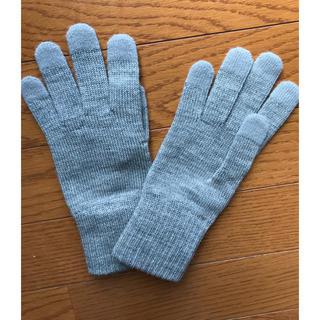 MUJI (無印良品) - 無印良品 タッチパネル手袋