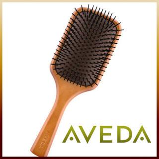 アヴェダ(AVEDA)の◆新品◆ AVEDA アヴェダ パドルブラシ(ヘアブラシ)