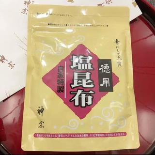 ハンシンヒャッカテン(阪神百貨店)の神宗 塩昆布 お徳用(乾物)